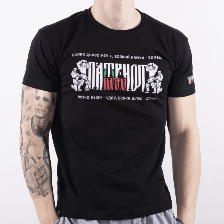 Тениска Плам - Шипка
