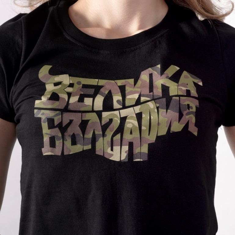 damska-teniska-Velika-Bulgaria-02