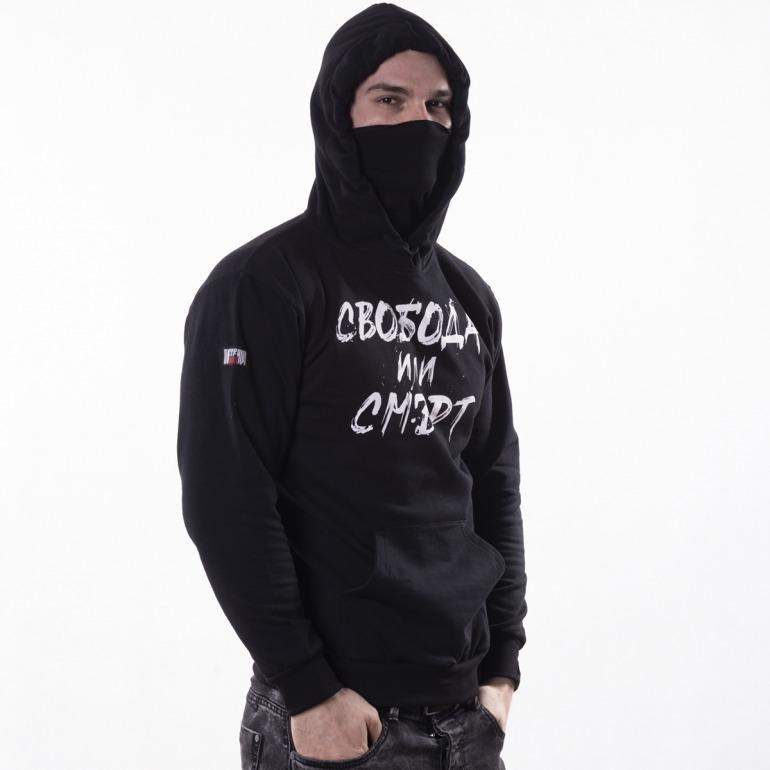 suitshurt-svoboda-ili-smurt-03