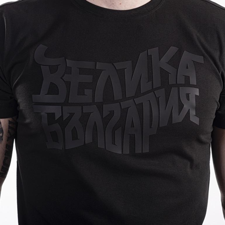 teniska-velika-bulgaria02