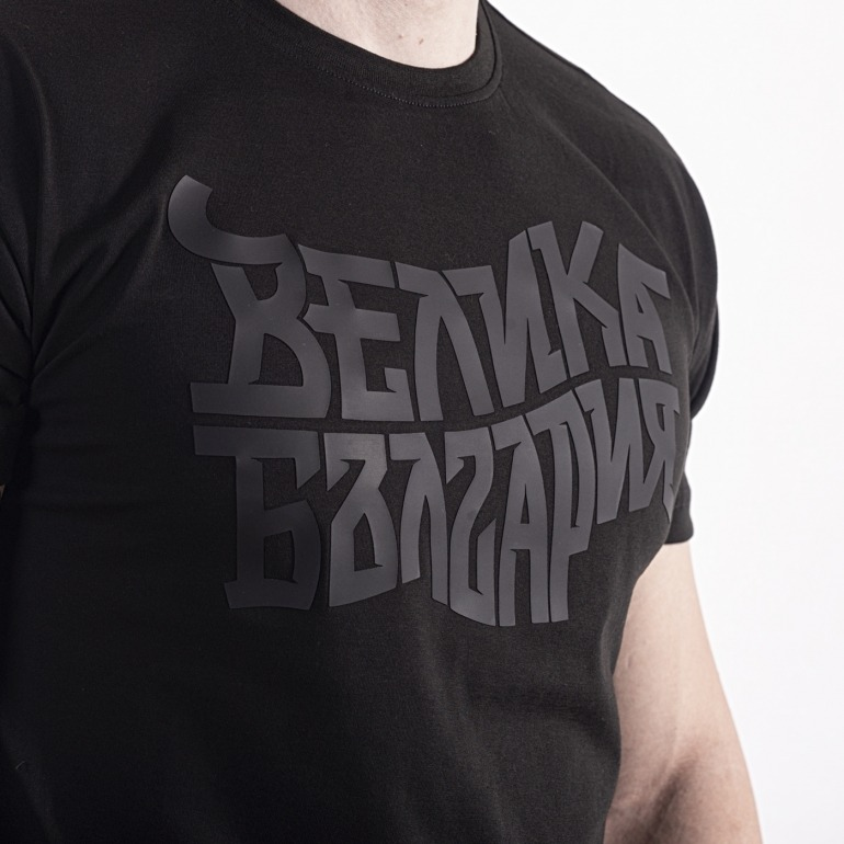 teniska-velika-bulgaria05